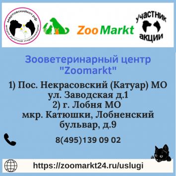 ZooMarktMO