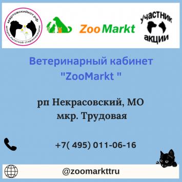 ZooMarkt0MO